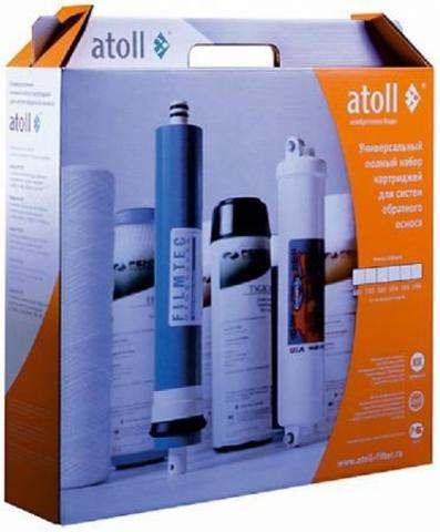 Набор картриджей atoll №106m STD (для А-560Еm(SailBoat), А-550m box(SailBoat))