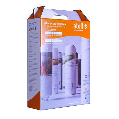 Набор префильтров atoll №202 STD (для A-575, A-550, A-560)