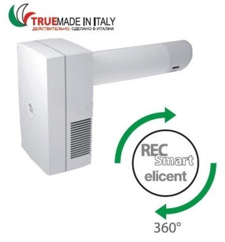 Рекуператор Elicent REC Smart 100/600