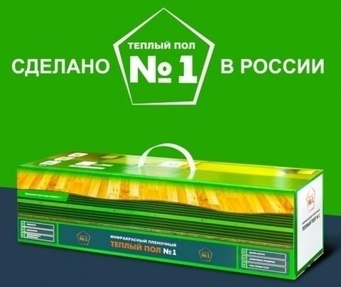 ПТСП-1540-7,0  Инфракрасный пленочный теплый пол №1