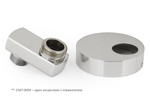 "Эксцентрик TUBE нар. р. G 1/2"" / нар. р. G 3/4"" смещение 32 мм"