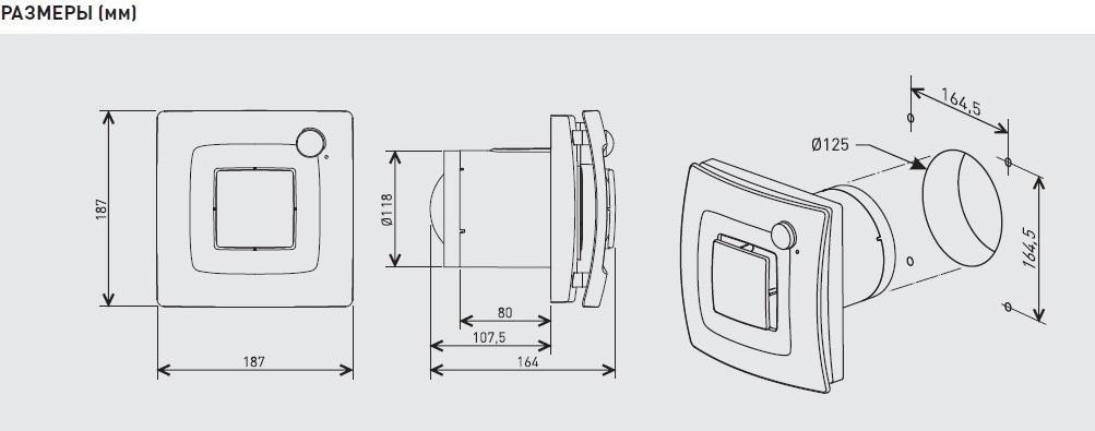 Вентилятор накладной Soler & Palau Silent Dual 200 (таймер, датчик ...
