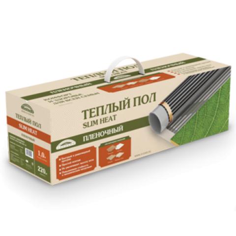 Пленочный теплый пол Теплолюкс SLIM HEAT ПНК 150 Вт/м2 – 6м2
