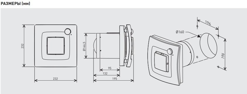 Вентилятор накладной Soler & Palau Silent Dual 300 (таймер, датчик ...
