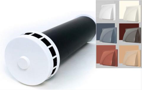 Клапан Инфильтрации Воздуха Airone КИВ-2 125 1.0м с пластиковым козырьком.