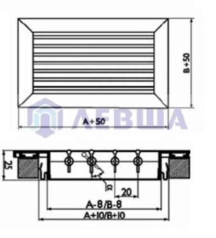 Решетка однорядная алюминиевая RAG 1000х300