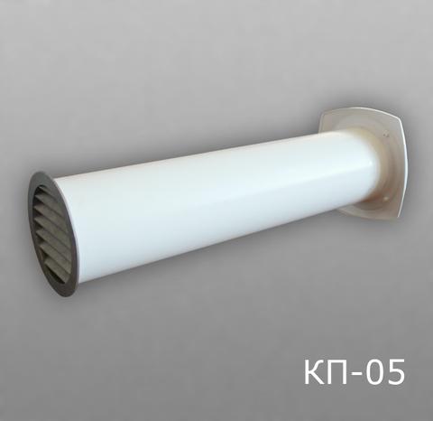 Клапан приточный Эра 10КП1-05 1м