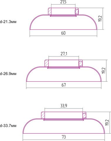 Отражатель декоративный 33.7 мм