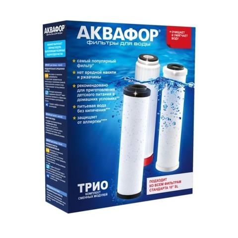 Комплект сменных модулей для Аквафор Трио Умягчающий (В510-03-04-07)