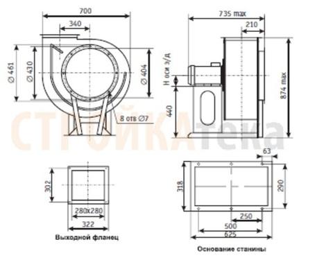 Вентилятор радиальный ВЦ 14-46-4,0 (1,5кВт/1000об) Среднего давления
